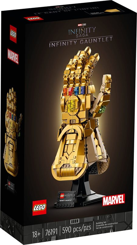 לגו גיבורי על כפפת האינסוף 76191 – Lego